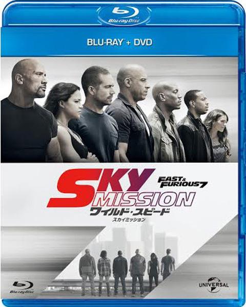 """「ワイルド・スピード SKY MISSION」DVD&ブルーレイ9/2発売! """"日本のヴィン・ディーゼルを探せ""""Tシャツが当たるキャンペーンもスタート"""