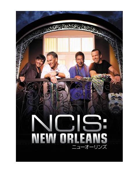 海外ドラマ「NCIS: ニューオーリンズ」