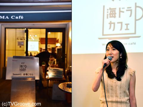 (写真左)会場の月島カフェ、(写真右)MCの池辺愛