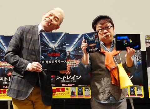キャイ~ンのウド鈴木(左)と天野ひろゆき(右)