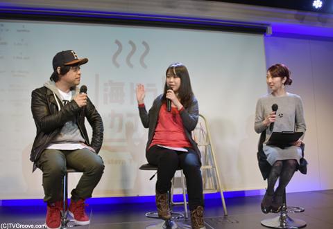 (左から)清水裕一、光岡ミツ子氏、池辺愛さん