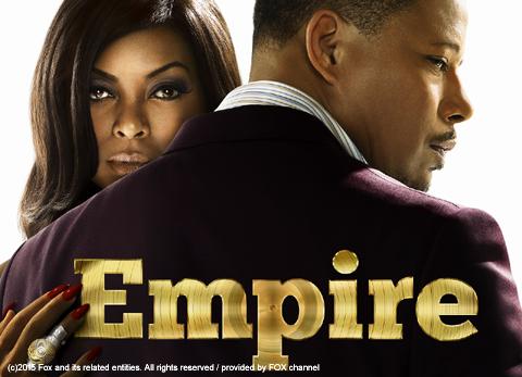 「Empire 成功の代償」