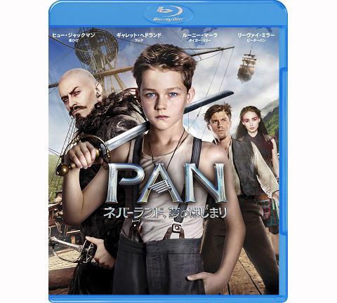 映画「PAN~ネバーランド、夢のはじまり~」ブルーレイ