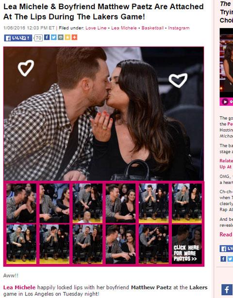 リアとマシューのキス