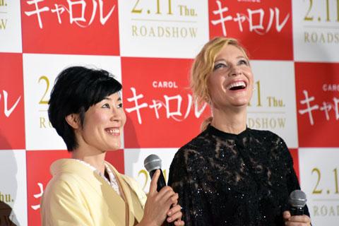 寺島しのぶ、ケイト・ブランシェット (c)TVGroove.com