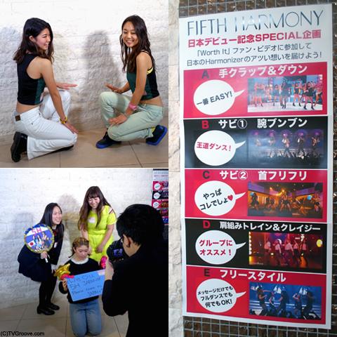 ダンスやメッセージを撮影中のファンたち (C)TVGroove.com