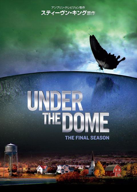 DVD「アンダー・ザ・ドーム ファイナル・シーズン」