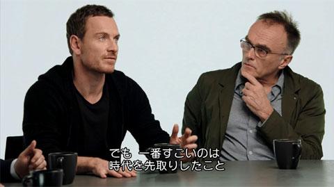 (左)マイケル・ファスベンダー