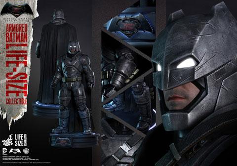 映画「バットマン vs スーパーマン ジャスティスの誕生」アーマード・バットマンの等身大レプリカが8月発売