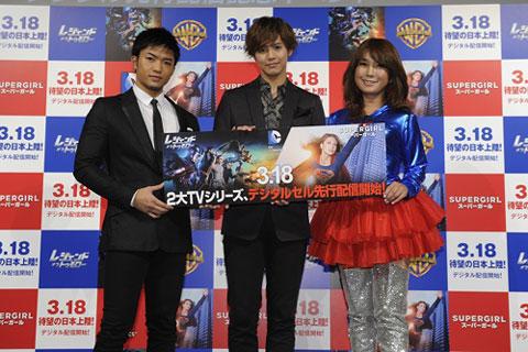 DCコミックス「レジェンド・オブ・トゥモロー」日本初上陸記念イベント開催! 「GENERATIONS~」数原龍友が声優初挑戦に大興奮「本当に夢のよう」