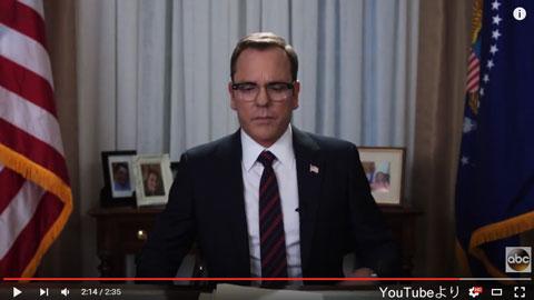 ジャック・バウアーが政治家に!?  キーファー・サザーランドが米大統領を演じる新作ドラマの予告編が公開[映像あり]