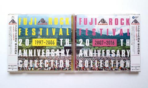 フジロック20周年記念! 公式コンピ・アルバムが2作同時発売決定! ケミカル・ブラザーズ、レッチリなど収録