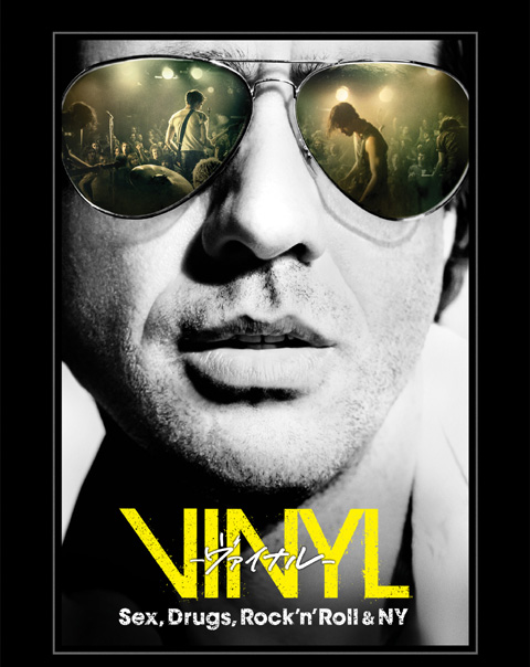 マーティン・スコセッシとミック・ジャガーの最強タッグが実現!「VINYL‐ヴァイナル-Sex,Drugs,Rock'n'Roll&NY-」2016年7月11日(月)よる11:00~スターチャンネルにて独占日本初放送