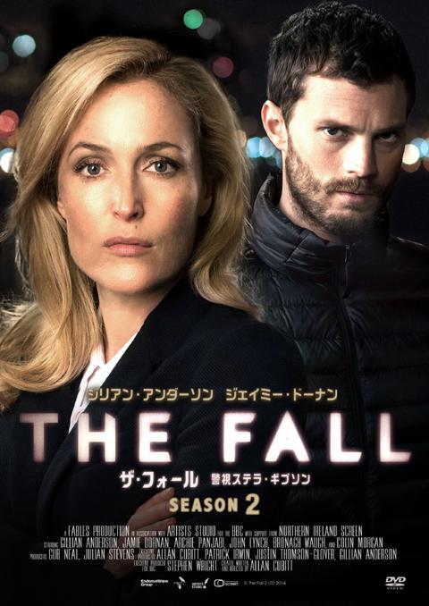 「X-ファイル」ジリアン・アンダーソン、「フィフティ・シェイズ・オブ・グレイ」ジェイミー・ドーナン主演! 「THE FALL 警視ステラ・ギブソン」の魅力を徹底分析