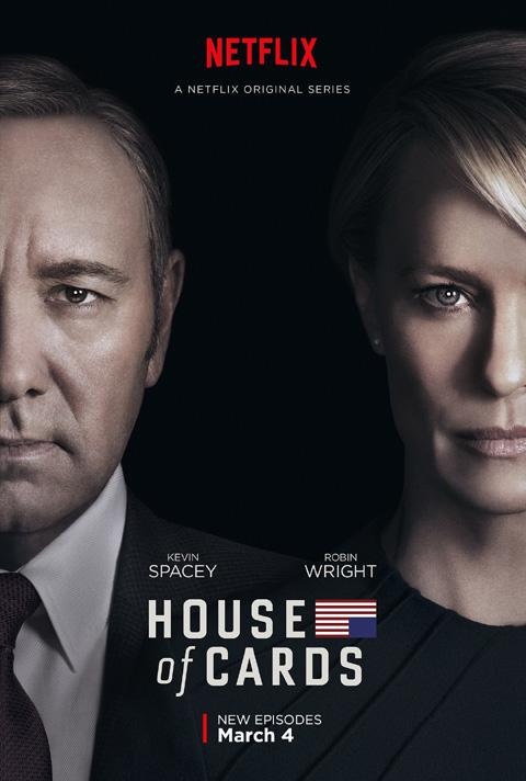 「ハウス・オブ・カード」 ケヴィン・スペイシー主演、エミー賞受賞作 シーズン5の制作が決定済み