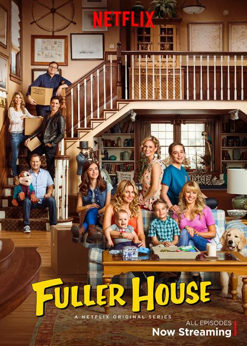 「フラーハウス」 今年2月にデビュー後、絶大な人気を獲得 現在、シーズン2を制作中
