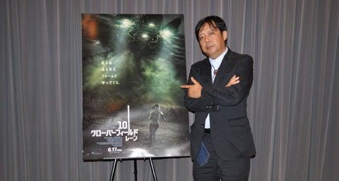 オカルト研究家の山口敏太郎