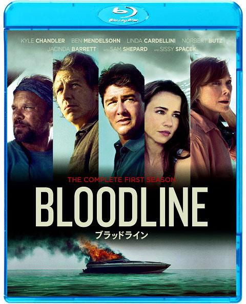 賞レースを賑わす海外ドラマ、日本上陸! 「BLOODLINE ブラッドライン<シーズン1>」9月7日ブルーレイ&DVDリリース