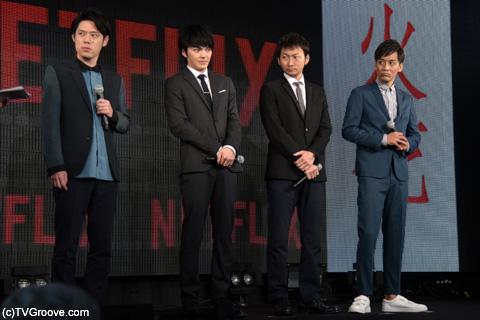 (左から)好井まさお、林遣都、波岡一喜、村田秀亮 (c)TVGroove.com
