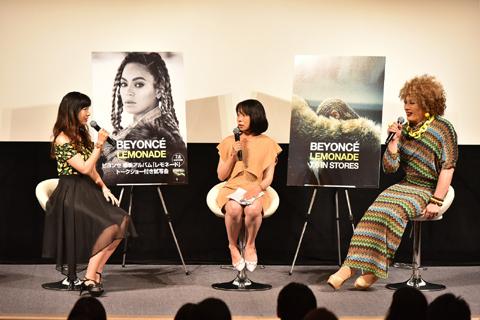 (左から)大柳葵理絵、辛酸なめ子、ナジャ・グランディーバ