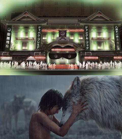 映画「ジャングル・ブック」ジャパンプレミア