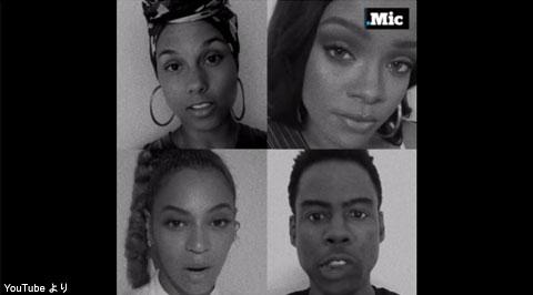 「Black Lives Matter」を訴えるセレブたち