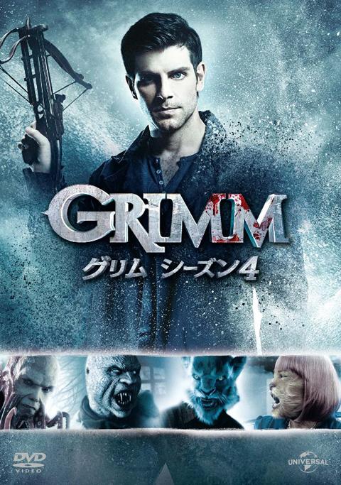海外ドラマ【GRIMM/グリム シーズン5 | 映画フリー