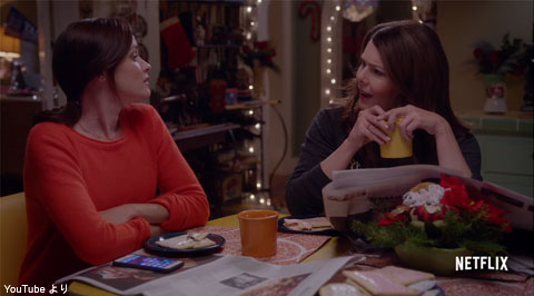 「Gilmore Girls: A Year in the Life」