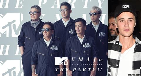 「MTV VMAJ 2016」