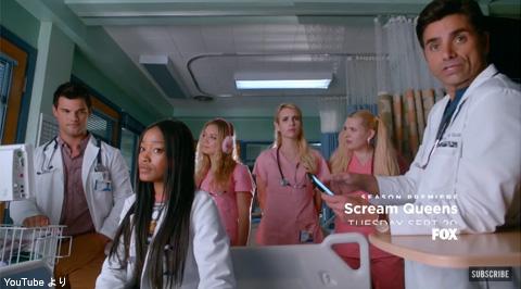 「Scream Queens」シーズン2の最新予告編が公開! ジョン・ステイモス演じるダメ医者に、早くも悲鳴の予感?[動画]