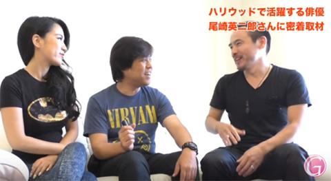 尾崎氏自宅にてインタビュー中の様子