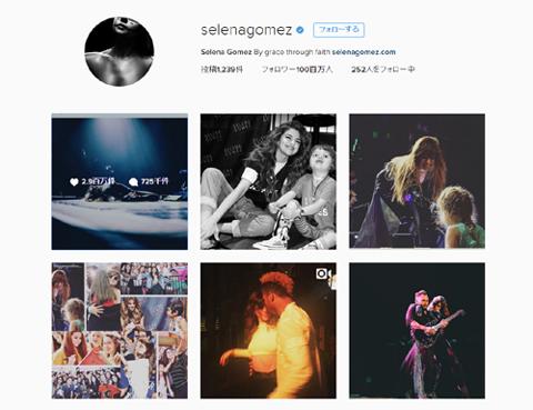 セレーナ・ゴメスのインスタグラムのトップページ