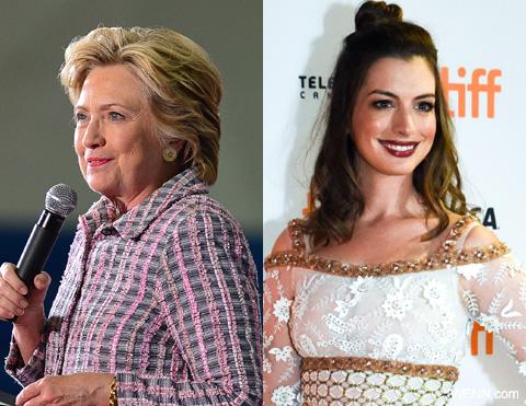 ヒラリー・クリントン(左)、アン・ハサウェイ
