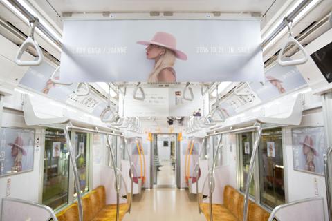 レディー・ガガが、東京メトロ銀座線をジャック!