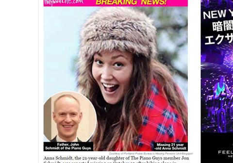 人気クリエイター集団「ピアノ・ガイズ」のジョン・シュミット、行方不明の娘の目撃情報を呼びかける