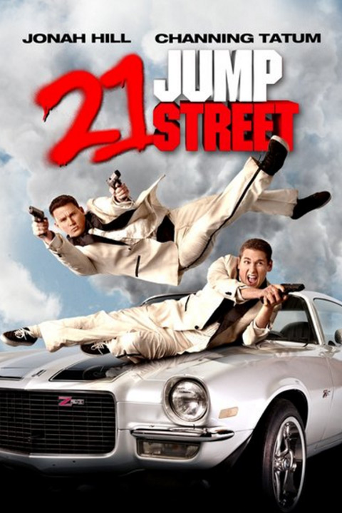「21ジャンプストリート」