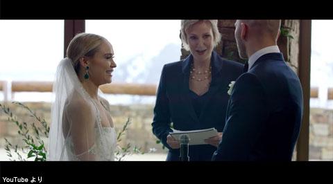 ベッカ・トビンの結婚式