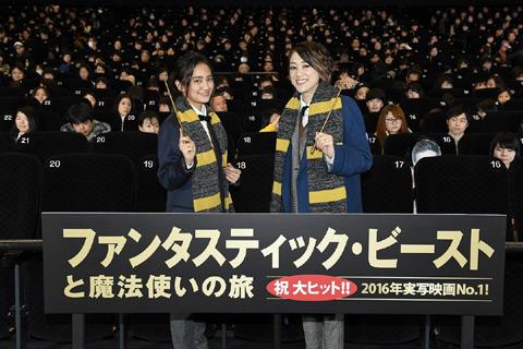 映画「ファンタビ」大ヒット記念より(左から)岡田結実、SHELLY