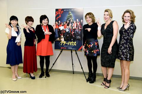 (左から)伊藤、大谷、坂本、キャンディス、ジョディ、アンドレア