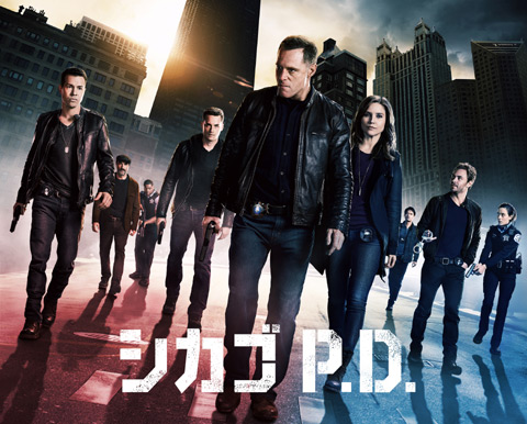 AXN2月のラインナップ「シカゴ P.D.」「CSI : サイバー」「永久保存版!パーソン・オブ・インタレスト 全話一挙放送」