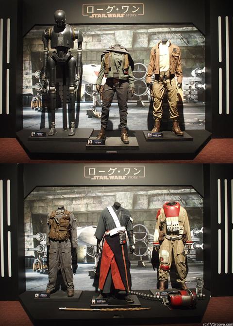 登場キャラクターの衣装