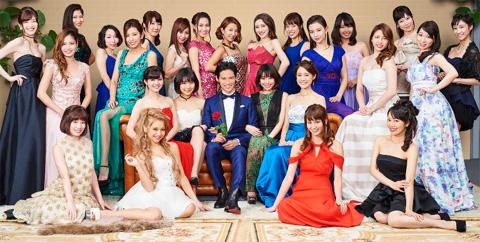 久保裕丈と25人の女性参加者