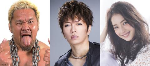 日本語吹替版の声優、(左から)真壁刀義、GACKT、佐々木希
