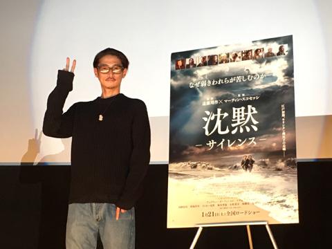 「沈黙−サイレンス−」窪塚洋介が大阪で舞台挨拶! サプライズな登場から撮影秘話まで盛りだくさん