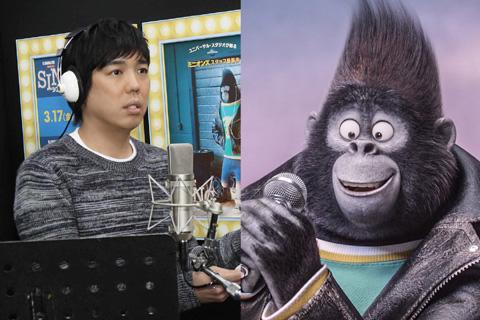 「スキマスイッチ」大橋卓弥(左)、ジョニー(ゴリラ)