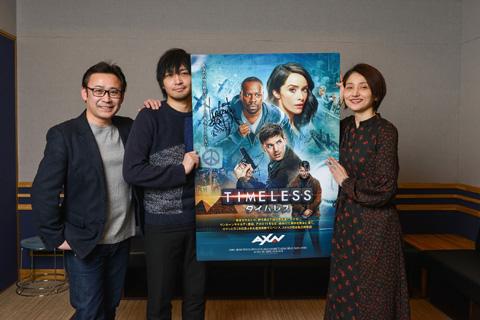 (左から)高木渉、中村悠一、加藤有生子