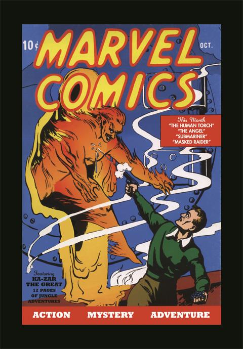「マーベル・コミックス」 #1(1939 年)