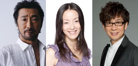 (左から)大塚明夫、田中敦子、山寺宏一