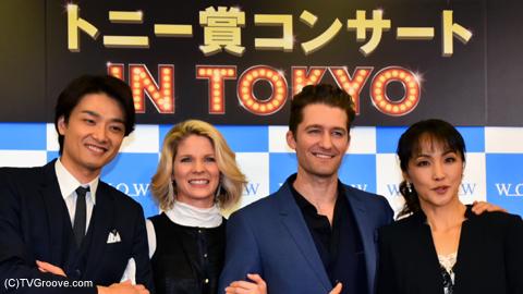 (左から)井上芳雄、ケリー・オハラ、マシュー・モリソン、濱田めぐみ
