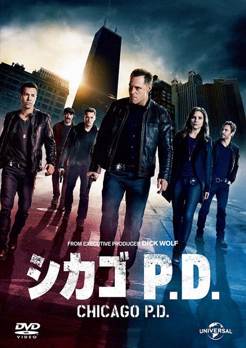 TVシリーズ「シカゴ P.D.」